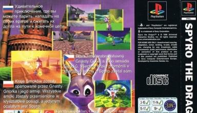 rodzima dystrybucja gry baner 384x220 - Rodzima dystrybucja - polskie wydania gier