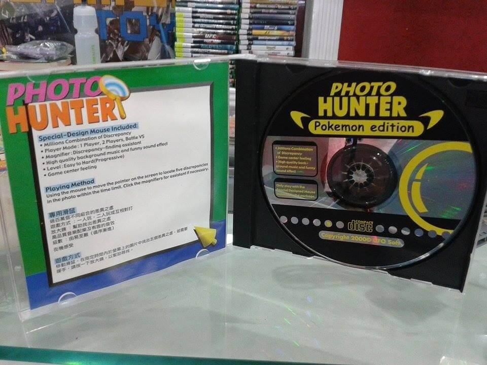 photo hunter pokemon edition playstation02 - Pierwsza i jedyna gra z Pokémonami na PlayStation