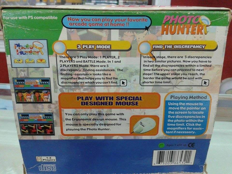 photo hunter pokemon edition playstation05 - Pierwsza i jedyna gra z Pokémonami na PlayStation