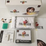 final fantasy viii limited edition01 150x150 - Kolekcjonerskie wydania gier - Final Fantasy VIII Limited Edition
