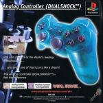 inside covers12 150x150 - Reklamy akcesoriów w grach Sony