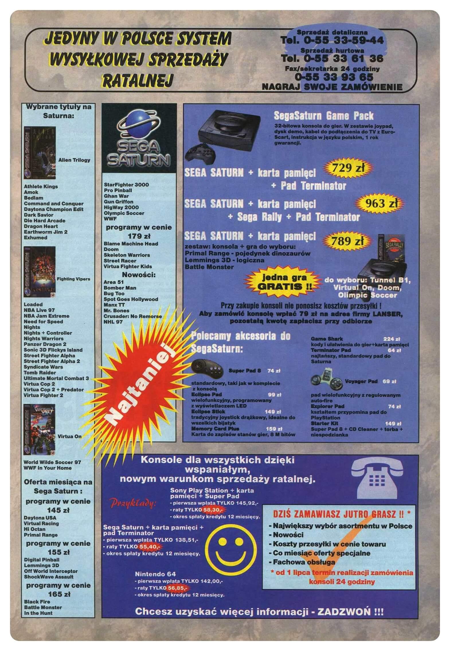 ss 07 lipiec 1997 2 - Jak wyglądały ceny różnych konsol w Polsce w latach 1996-2006?