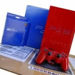 ps2 automobile color collection 07 150x150 - Wyjątkowa kolekcja PlayStation 2 European Automobile Color Collection