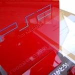 ps2 automobile color collection 10 150x150 - Wyjątkowa kolekcja PlayStation 2 European Automobile Color Collection