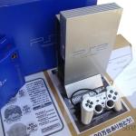 ps2 automobile color collection 20 150x150 - Wyjątkowa kolekcja PlayStation 2 European Automobile Color Collection