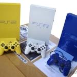 ps2 automobile color collection 26 150x150 - Wyjątkowa kolekcja PlayStation 2 European Automobile Color Collection