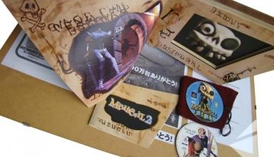 medievil2 baner 384x220 - Kolekcjonerskie wydania gier - Zestaw prasowy MediEvil 2