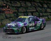 HKS R33 Drag GT R - Ewolucje gier - Jak mogło wyglądać kultowe Gran Turismo 2?