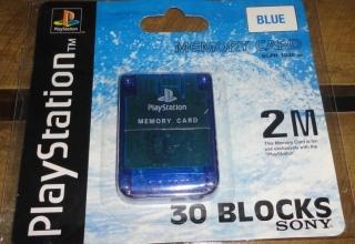 memory card 2020 320x220 - Prima Aprilis - [SCPH-2020] Karta pamięci / Memory card