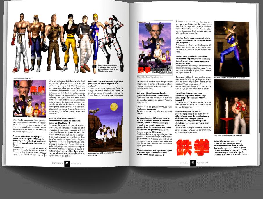 """Pages042 043 ITW.Harada Katsuhiro PSX1 VOL3 - """"Antologia PlayStation"""" - zapowiedź"""