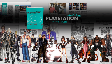 "antologia playstation baner 384x220 - ""Antologia PlayStation"" - zapowiedź"