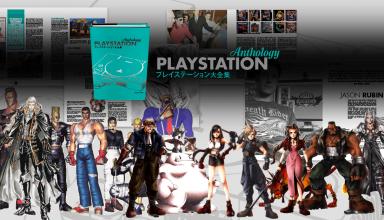 "antologia playstation baner 384x220 - ""Antologia PlayStation"" - zapowiedź"