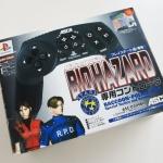 biohazard slph 0006004 150x150 - [SLEH-00011] Resident Evil Pad