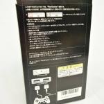 dual analog scph 1150 02 150x150 - [SCPH-1150] Analog Controller / Dual Analog