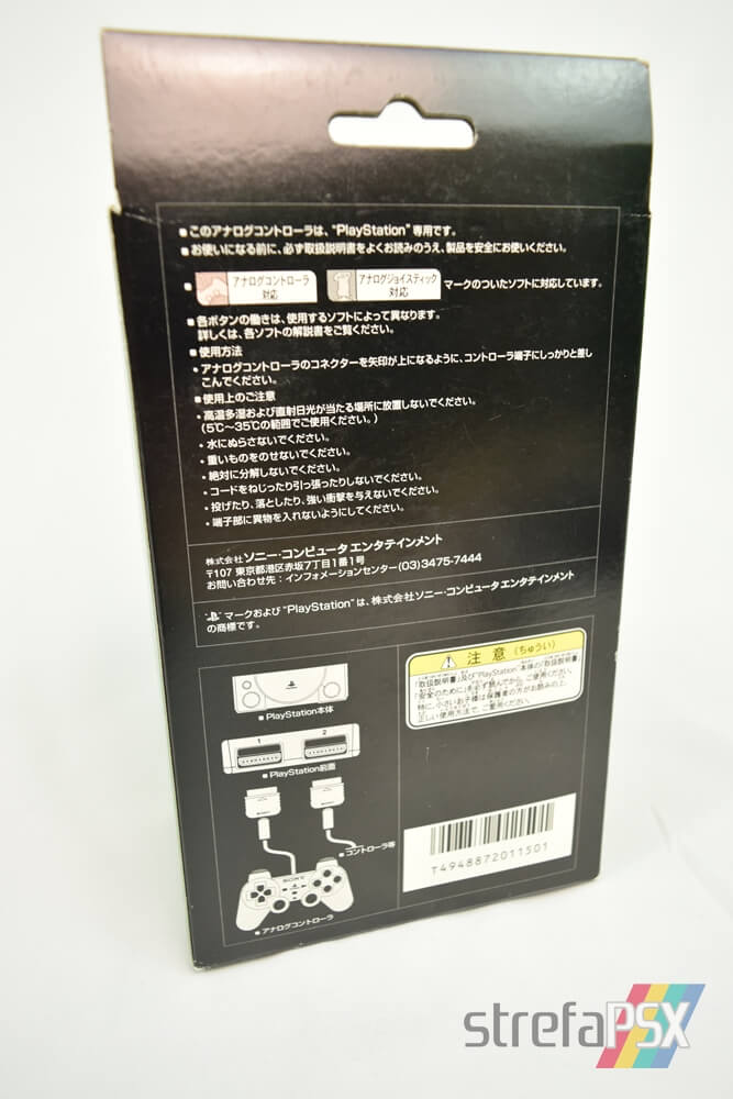 dual analog scph 1150 02 - [SCPH-1150] Analog Controller / Dual Analog