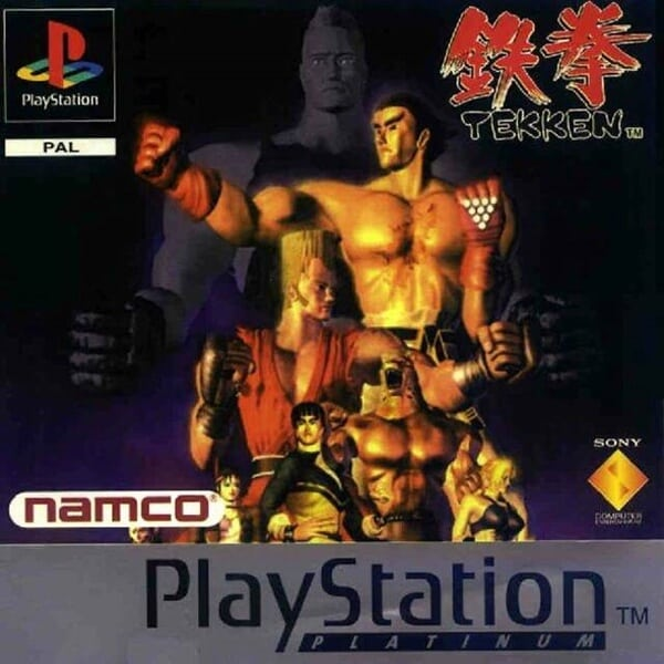 playstation platinum games 1 - Platynowa Edycja gier na PlayStation i jej historia