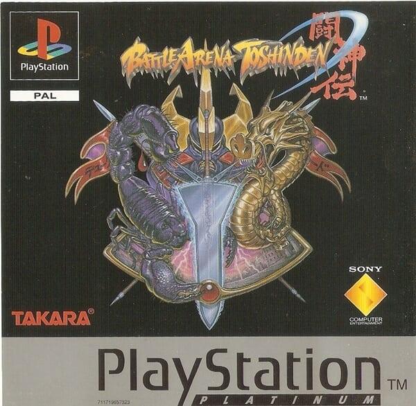 playstation platinum games 4 - Platynowa Edycja gier na PlayStation i jej historia