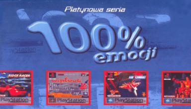 platinum games baner 384x220 - Platynowa Edycja gier na PlayStation i jej historia