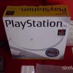 psx scph 1002 new 001 150x150 - Niestandardowe wydanie PlayStation SCPH-1002