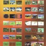 broszura reklamowa psx 04 150x150 - Broszury reklamowe PlayStation z dawnych lat