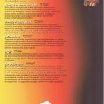 broszura reklamowa psx 07 150x150 - Broszury reklamowe PlayStation z dawnych lat