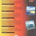 broszura reklamowa psx 12 150x150 - Broszury reklamowe PlayStation z dawnych lat