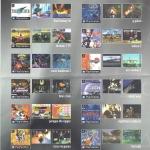 broszura reklamowa psx 19 150x150 - Broszury reklamowe PlayStation z dawnych lat