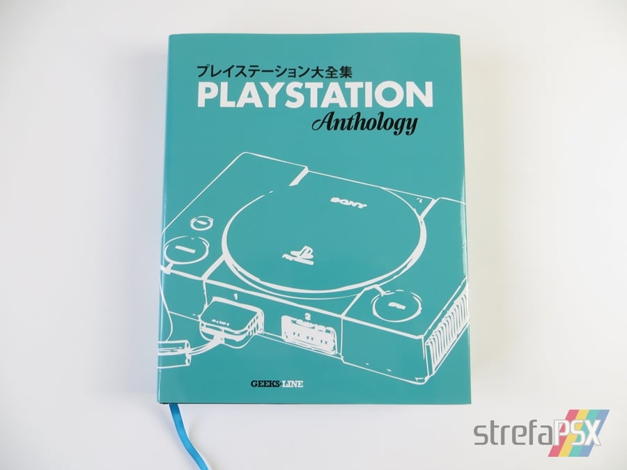 "antologia playstation 01 - Recenzja książki - ""Antologia PlayStation"""