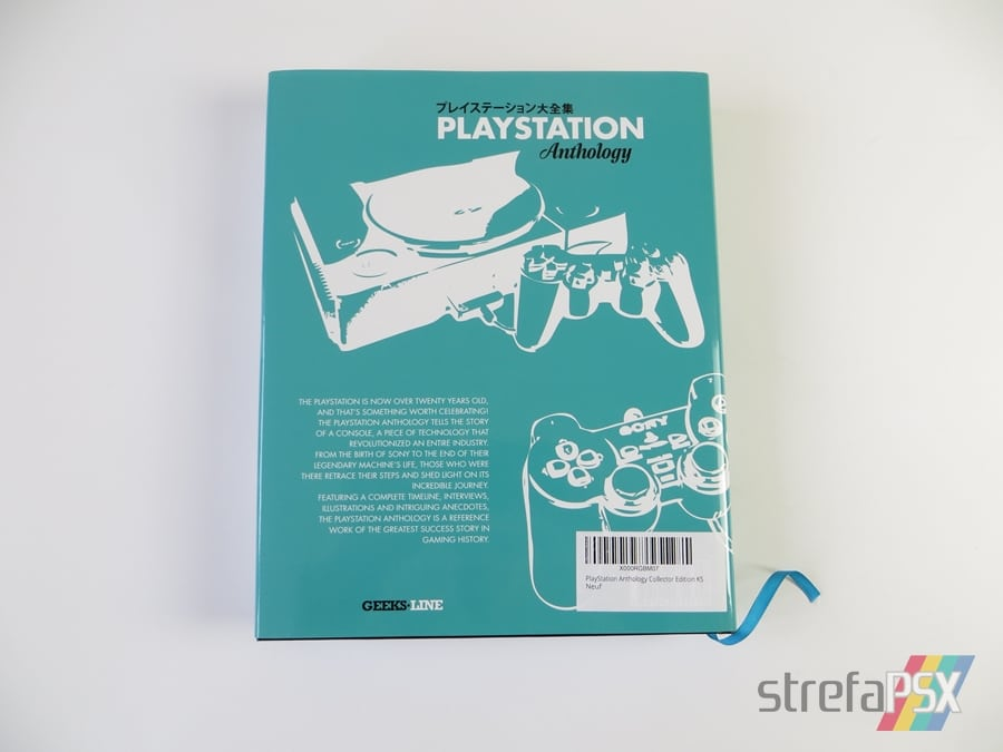 "antologia playstation 04 - Recenzja książki - ""Antologia PlayStation"""