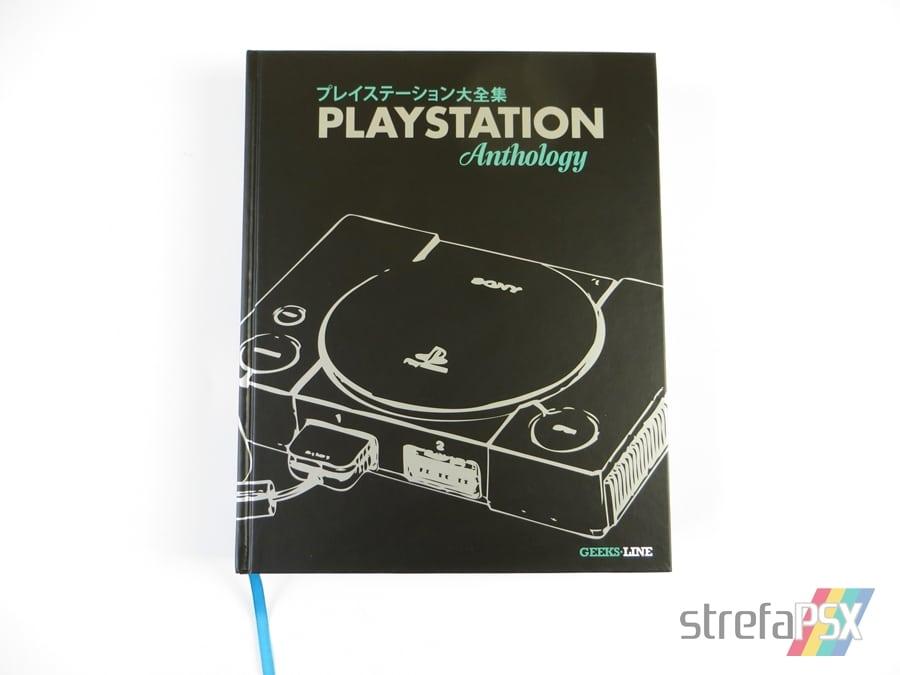 "antologia playstation 07 - Recenzja książki - ""Antologia PlayStation"""