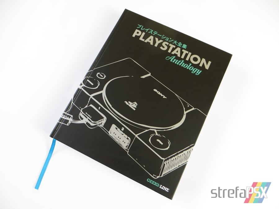 "antologia playstation 09 - Recenzja książki - ""Antologia PlayStation"""