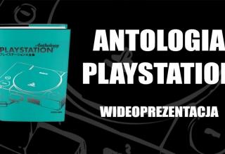 """antologia playstation youtube 320x220 - Wideoprezentacja """"Antologii PlayStation"""" od Geeks-Line"""