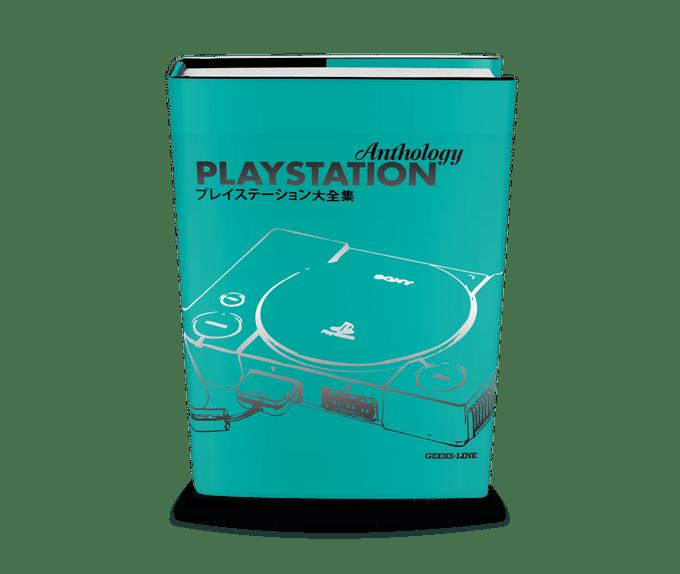 "playstation anthology - Recenzja książki - ""Antologia PlayStation"""