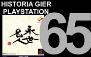 Esei Maijin - Historia Gier PlayStation