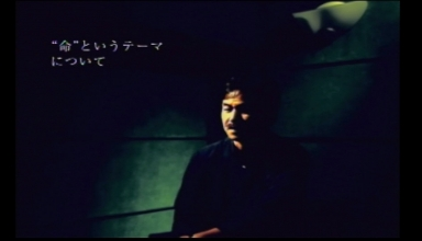Hironobu Sakaguchi 384x220 - Wywiad z Hironobu Sakaguchi na temat Final Fantasy VII