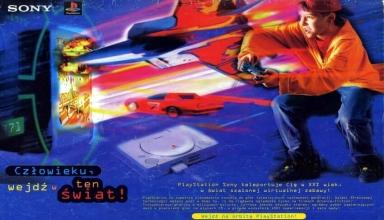 playstation 22 lata 384x220 - Początki PlayStation w Polsce - Jak to się zaczęło?