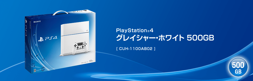 "ps4 cuh 1100ab02 - PlayStation 4 FAT 500GB CUH-11xxA ""Glacier White"""