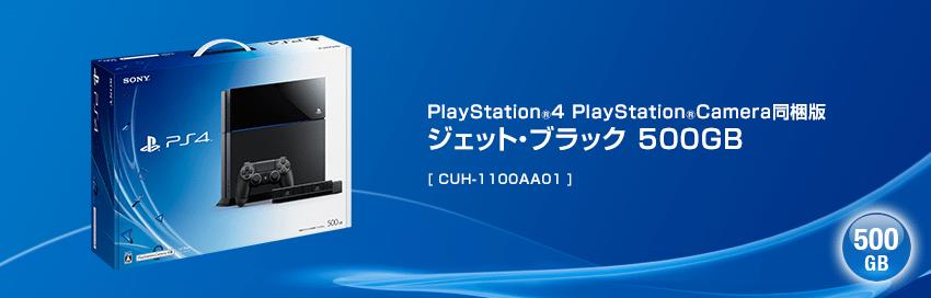 "ps4 cuh 1000aa01 - PlayStation 4 FAT 500GB CUH-11xxA ""Jet Black"""
