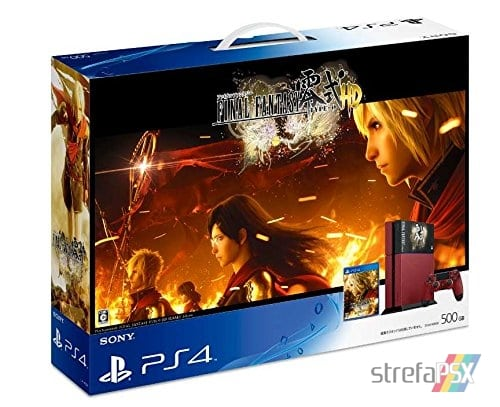 "ps4 final fantasy type 0 07 - PlayStation 4 FAT 500GB ""Final Fantasy Type 0 HD"" Suzaku Edition"