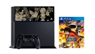 "ps4 one piece limited baner 384x220 - PlayStation 4 FAT 500GB ""One Piece: Pirate Warriors 3"" HDD Cover Limited Edition"