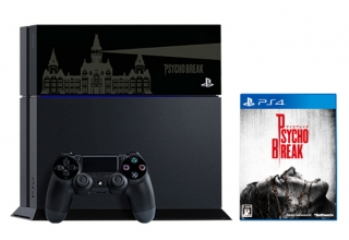 "ps4 psycho break limited baner 320x220 - PlayStation 4 FAT 500GB ""Psycho Break"" HDD Cover Limited Edition"