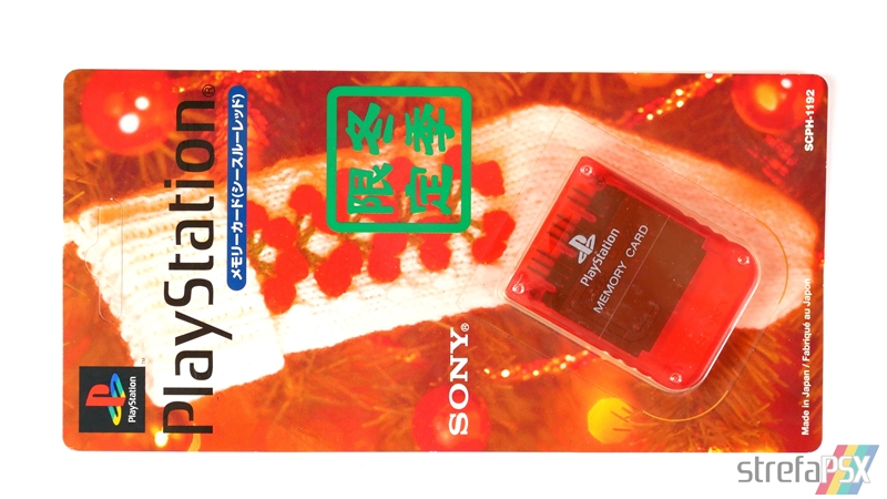 "memory card scph 1191 11 - [SCPH-1192] Memory Card / Karta pamięci ""Christmas Red"""