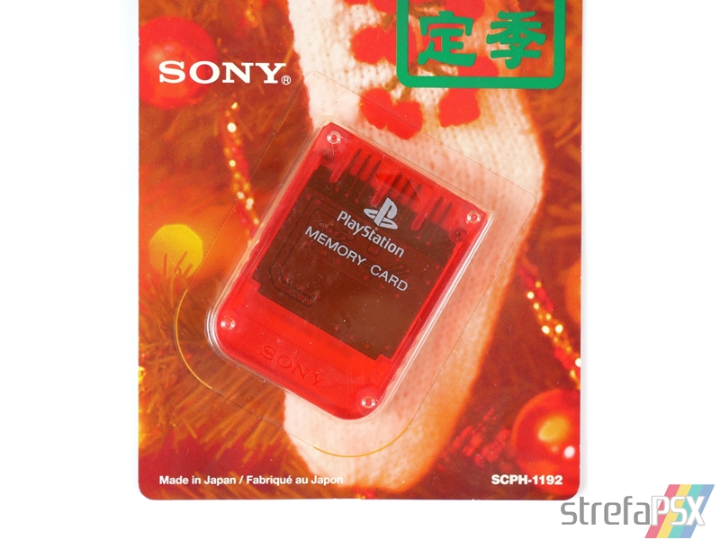 "memory card scph 1191 5 - [SCPH-1192] Memory Card / Karta pamięci ""Christmas Red"""