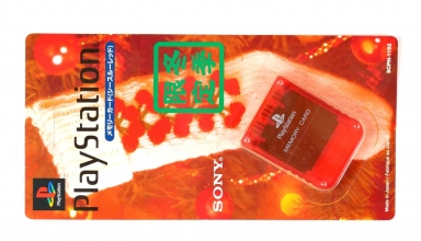 "memory card scph 1192 baner 384x220 - [SCPH-1192] Memory Card / Karta pamięci ""Christmas Red"""