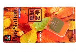 "memory card scph1191 baner 320x220 - [SCPH-1191] Memory Card / Karta pamięci ""Autumn Orange"""