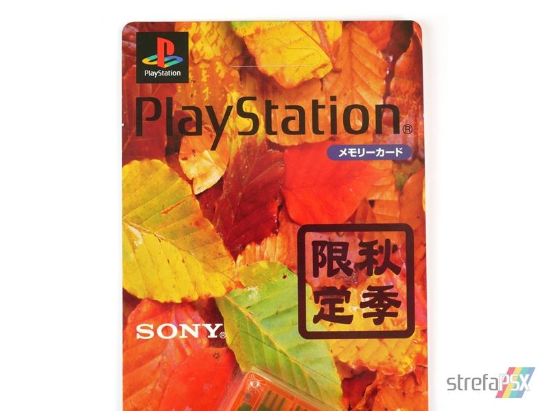 "memory card scph 1191 04 - [SCPH-1191] Memory Card / Karta pamięci ""Autumn Orange"""