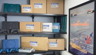 historia deweloperskich playstation baner 384x220 - Odkrywamy historię zestawów deweloperskich PlayStation