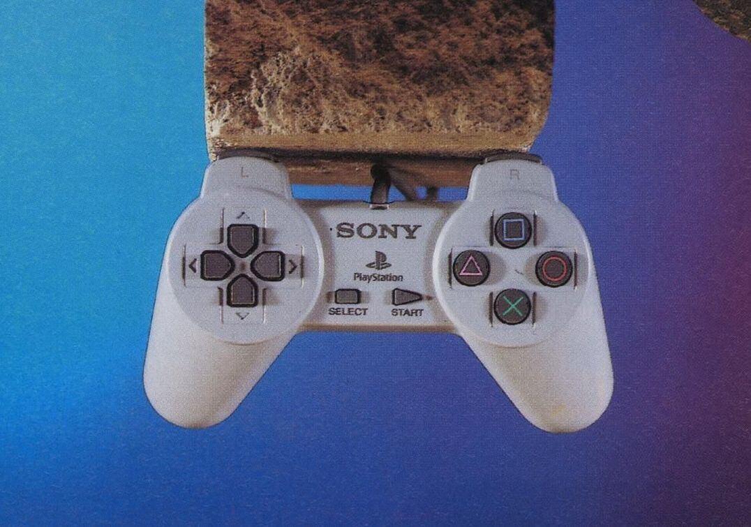 wyglad playstation 7 - Wczesny wygląd konsoli PlayStation