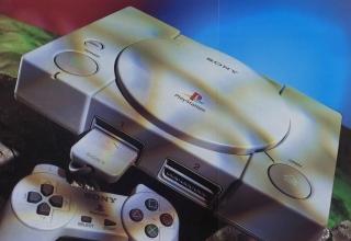 wyglad playstation baner 320x220 - Wczesny wygląd konsoli PlayStation