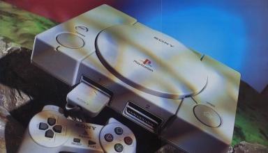 wyglad playstation baner 384x220 - Wczesny wygląd konsoli PlayStation